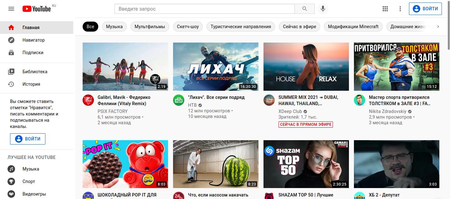 Как стать видеоблогером и хорошо зарабатывать на YouTube