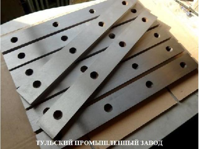 Продажа от производителя ножи гильотинные - 1