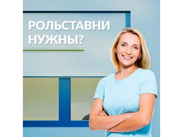 Автоматические-Ворота-Рольставни-Привода! Под ключ - 2/6