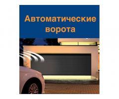 Автоматические-Ворота-Рольставни-Привода! Под ключ - Изображение 6/6