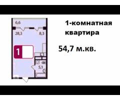 Однокомнатная квартира в ЖК Звезда Томилино