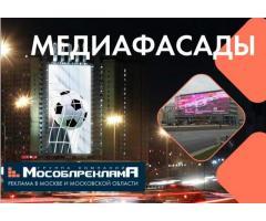 Рекламный агент в Г. К. Мособлреклама